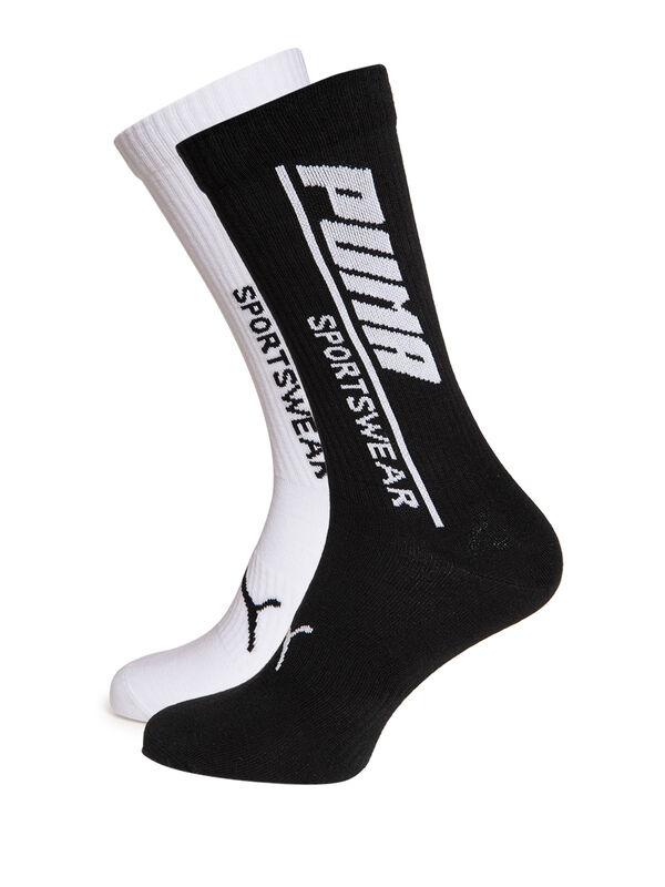 Set de 2 pares de calcetines de deporte